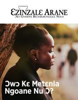 No.2 2019| Ɔwɔ Kɛ Metɛnla Ngoane Nu Ɔ?