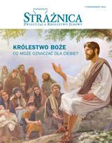 Październik2014| Królestwo Boże — co może oznaczać dla ciebie?