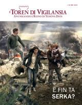 Mei2015| E Fin Ta Serka?