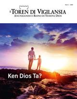 Num.1 2019  Ken Dios Ta?