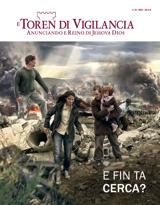 May2015| E Fin Ta Cerca?