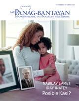 Setyembre2015| Nabilay Lamet Iray Inatey—Posible Kasi?