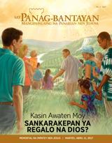 No.2 2017| Kasin Awaten Moy Sankarakepan ya Regalo na Dios?