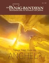 No.5 2017| Talaga Kasin Wala ray Anghel?