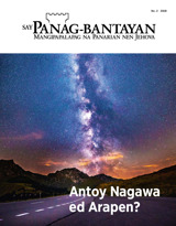 No.2 2018| Antoy Nagawa ed Arapen?