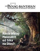 No.3 2018| Kasin Walay Malasakit ed Sika na Dios?