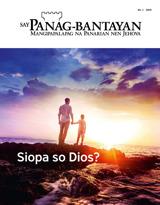 No.1 2019| Siopa so Dios?