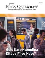 №1, 2018| Gelo Kara Xwendina Kitêba Pîroz Heye