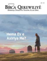 №3, 2019| Hema Ev e Axiriya Me?