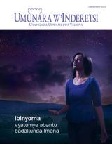 Munyonyo2013| Ibinyoma vyatumye abantu badakunda Imana