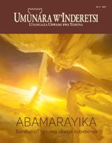 No5 2017  Abamarayika—Barabaho? Igituma ukwiye kubimenya