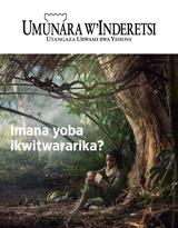 No3 2018  Imana yoba ikwitwararika?