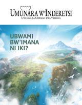 No2 2020| Ubwami bw'Imana ni iki?
