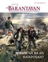 Hulyo2015| Hirani Na ba an Kataposan?
