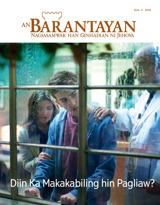 Num.5 2016| Diin Ka Makakabiling hin Pagliaw?