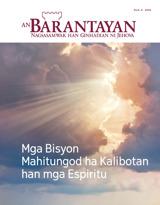 Num.6 2016| Mga Bisyon Mahitungod ha Kalibotan han mga Espiritu