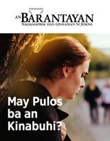 Num.2 2019| May Pulos ba an Kinabuhi?