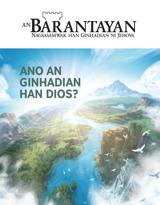 Num.2 2020| Ano an Ginhadian han Dios?
