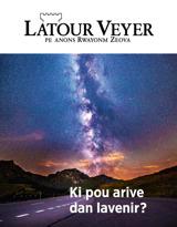 No.2 2018| Ki pou arive dan lavenir?