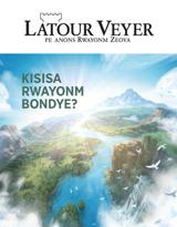 No.2 2020| Kisisa Rwayonm Bondye?