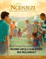 N.°1  2017  Kodi Imwe Munatawira Muoni Ukulu Kakamwe wa Mulungu?