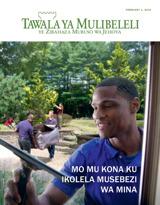 February2015| Mo mu Kona ku Ikolela Musebezi wa Mina