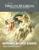 No.3 2017| Bapahami ba Lipizi Babane—Bamiama Cwañi?