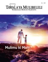 No.1 2019| Mulimu ki Mañi?
