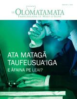 Aokuso2013| Ata Matagā Taufeusuaʻiga—E Āfaina pe Leai?