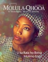 November2012| U ka Rata ho Botsa Molimo Eng?