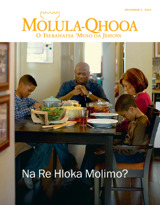 December 2013 | Na re Hloka Molimo?