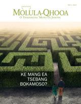 May2014| Na ho na le Motho ea Tsebang Bokamoso?