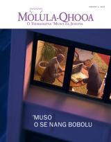 January2015| 'Muso o se Nang Bobolu