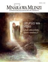 Machi2013| Ufufuo wa Yesu—Una Umuhimu Gani Kwako?