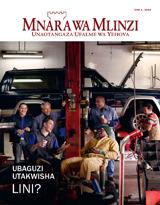 Juni2013| Ubaguzi Utakwisha Lini?