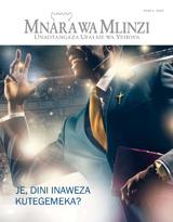 Julai2013  Je, Dini Inaweza Kutegemeka?