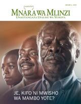 Januari2014| Je, Kifo Ni Mwisho wa Mambo Yote?