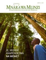 Agosti2014  Je, Mungu Anapendezwa na Wewe?