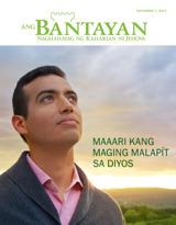 Disyembre2014  Maaari Kang Maging Malapít sa Diyos
