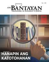 Blg.1 2020  Hanapin ang Katotohanan
