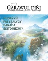 №2 2020  Hudaýyň Patyşalygy barada eşitdiňizmi?