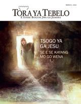 March2013| Tsogo ya ga Jesu—Se e Se Kayang mo go Wena