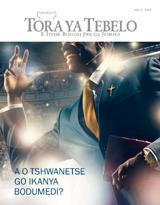 July2013| A o Tshwanetse go Ikanya Bodumedi?