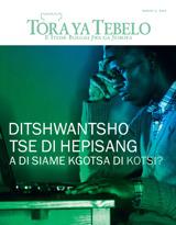 August2013  Ditshwantsho Tse di Hepisang—A di Siame Kgotsa di Kotsi?