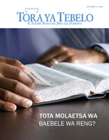 October2013  Tota Molaetsa wa Baebele wa Reng?