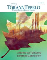 September2014| A Batho ba Tla Senya Lefatshe Gotlhelele?