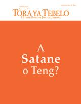 November2014| A Satane o Teng?