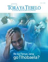 July2015  Re ka Fenya Jang go Tlhobaela?