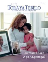August2015| Go Tshela Gape—A go A Kgonega?