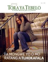 No.3 2016  Fa Mongwe Yo o Mo Ratang a Tlhokafala